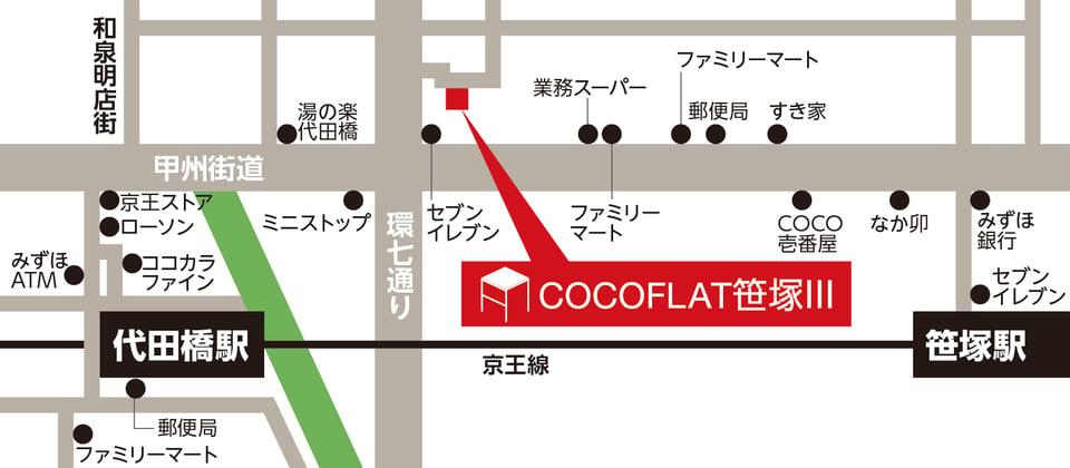 笹塚3地図2
