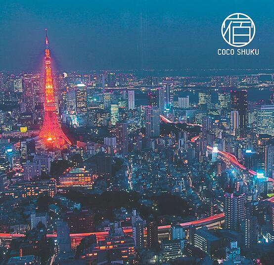 COCOSPACE恵比寿