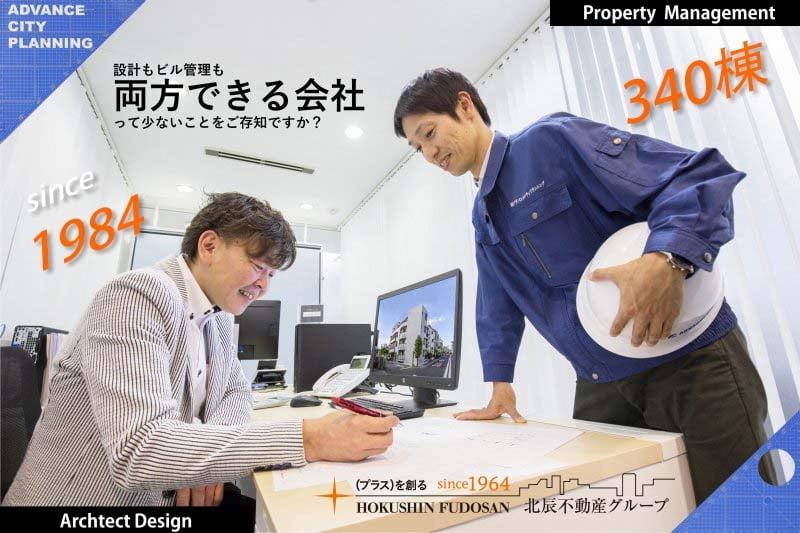 design_pmbm_01