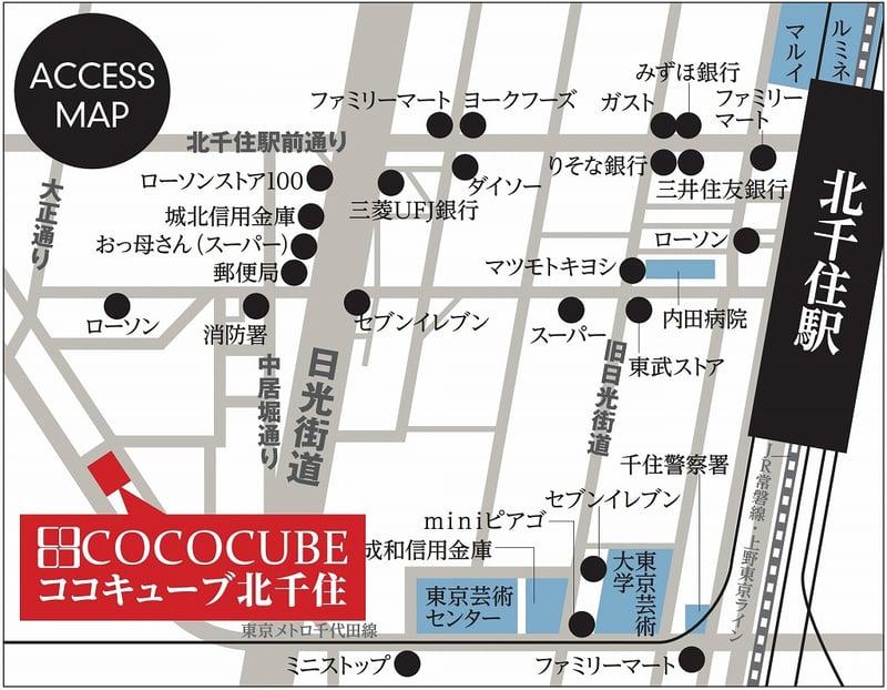 cc_kitasenjyu_map