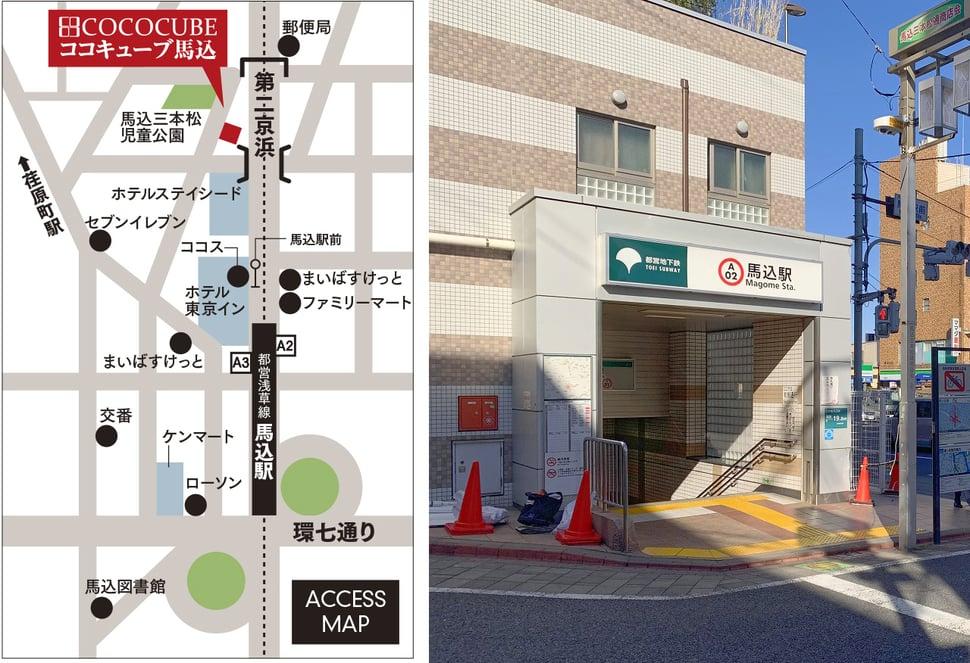 cc_magome_map