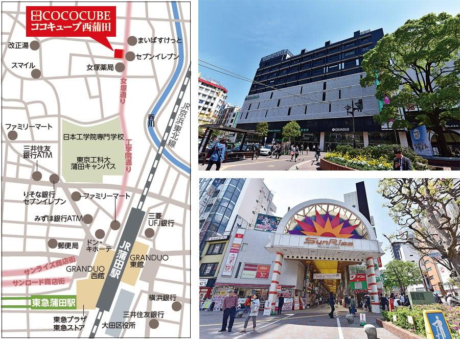 cc_nisikamata_map2
