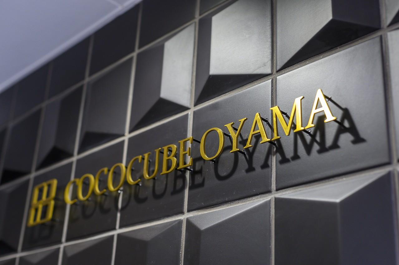 cc_oyama_logo