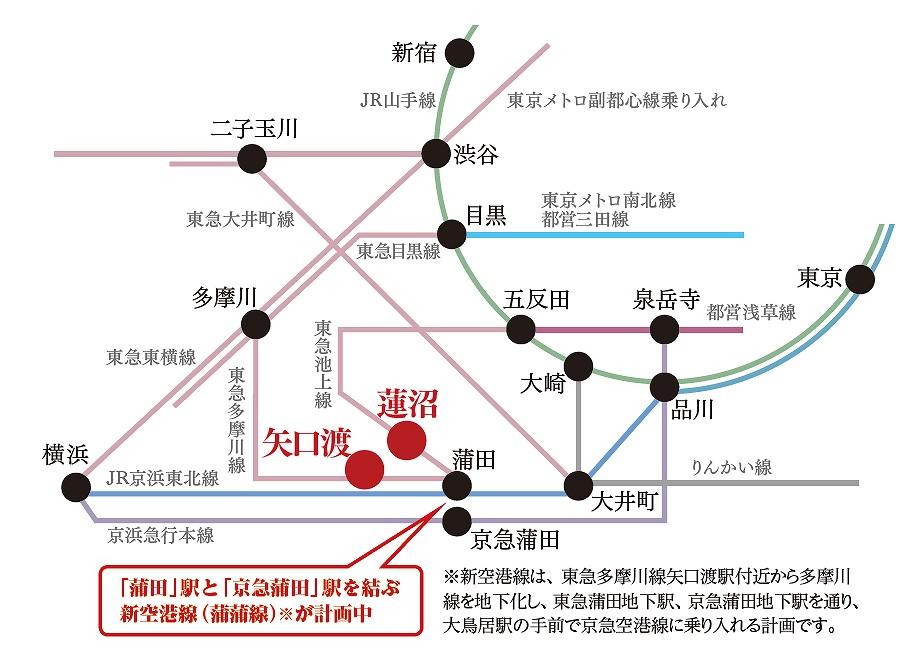 cc_yaguchi_rosen