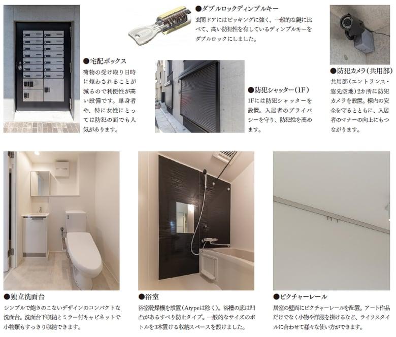 cc_yaguchi_setubi-1