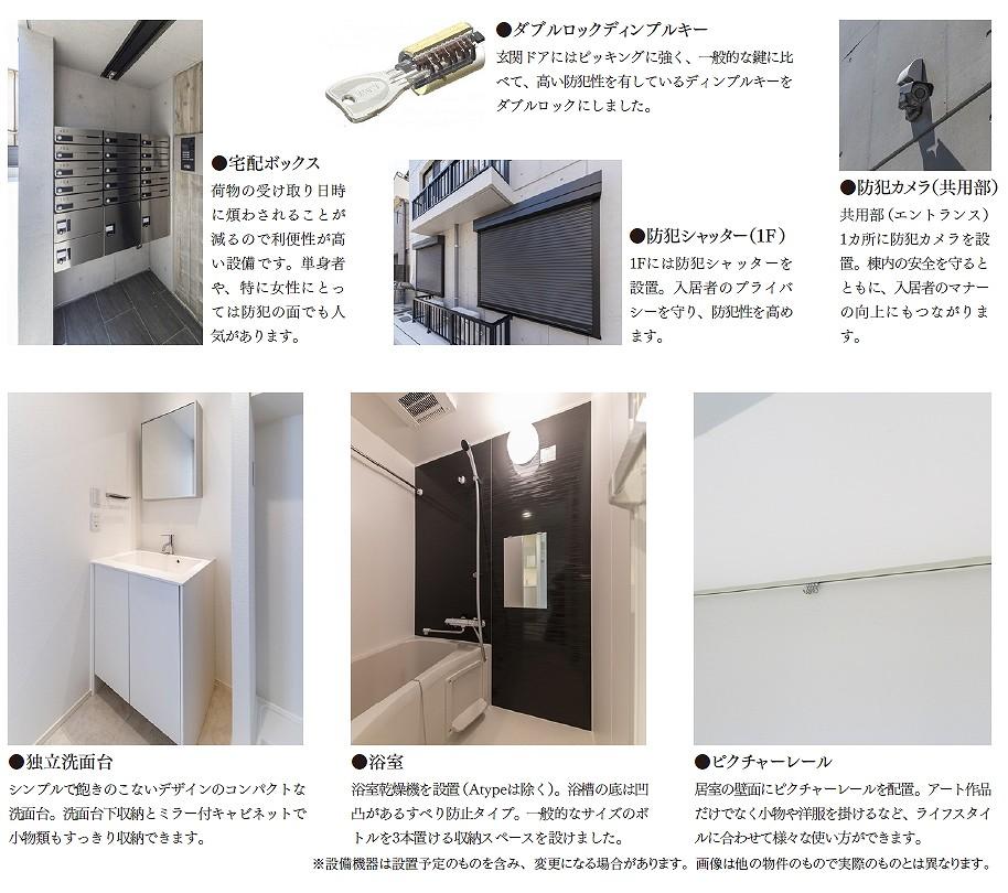 cc_yaguchi_setubi