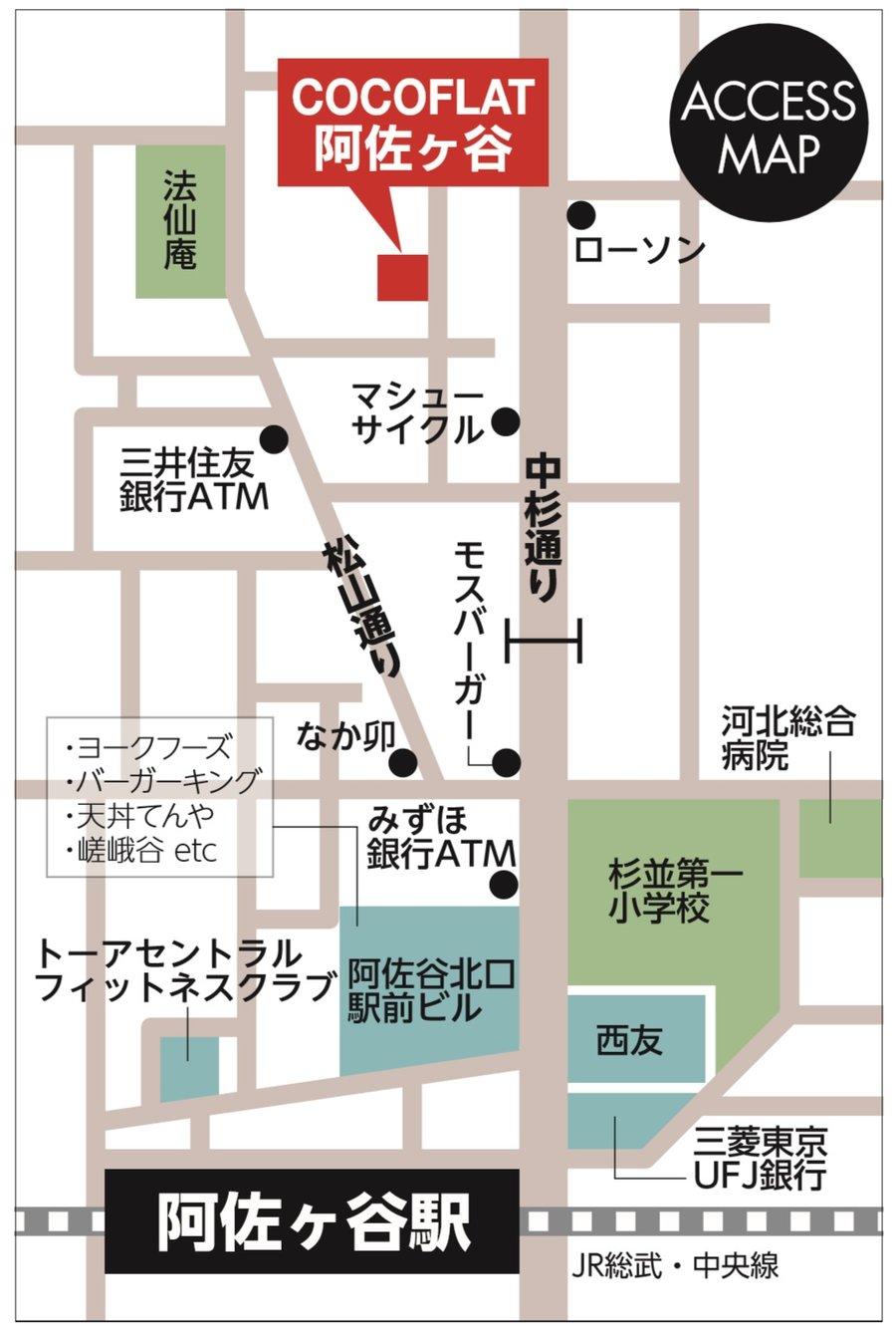 cf_asagaya_map