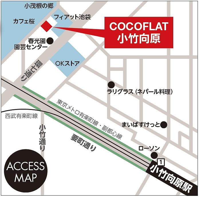cf_kotake_mukaihara_map
