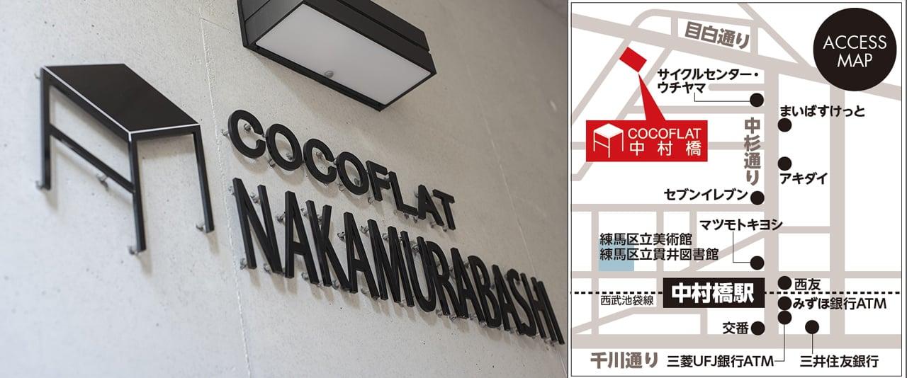 cf_nakamura_mapb