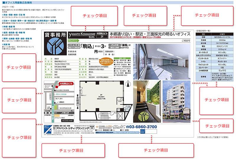 column_maisoku_03