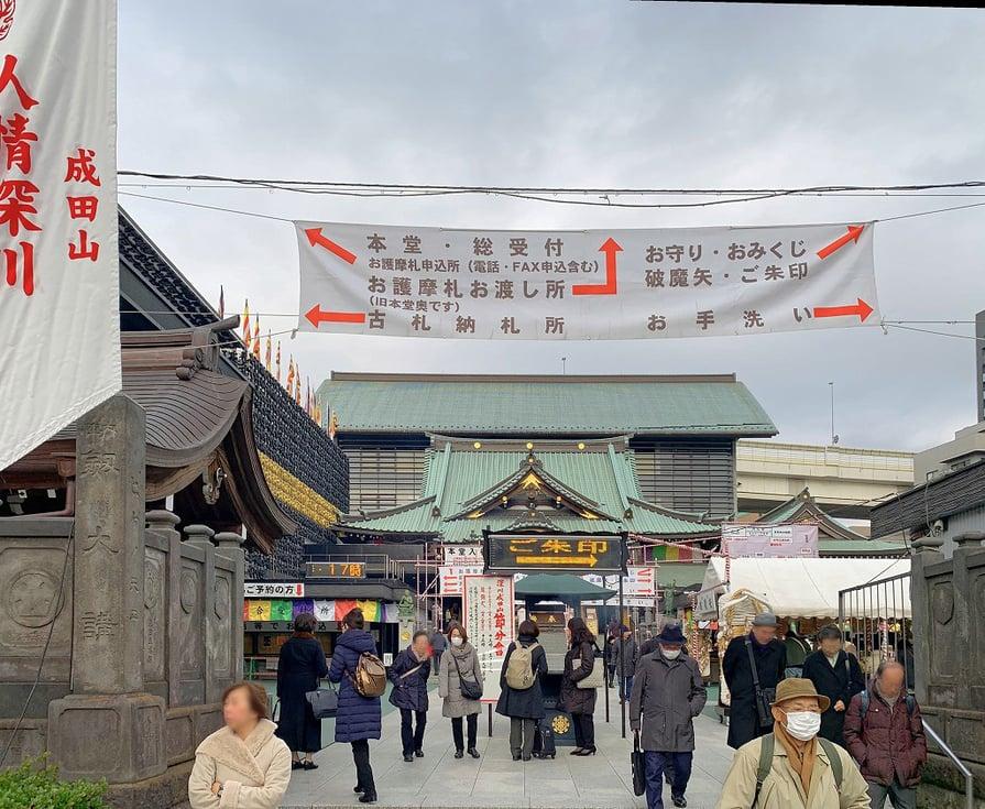 fukagawa_fudo-1