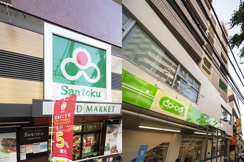 本駒込のスーパーマーケット