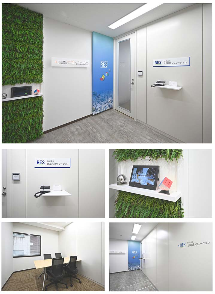 hres-office