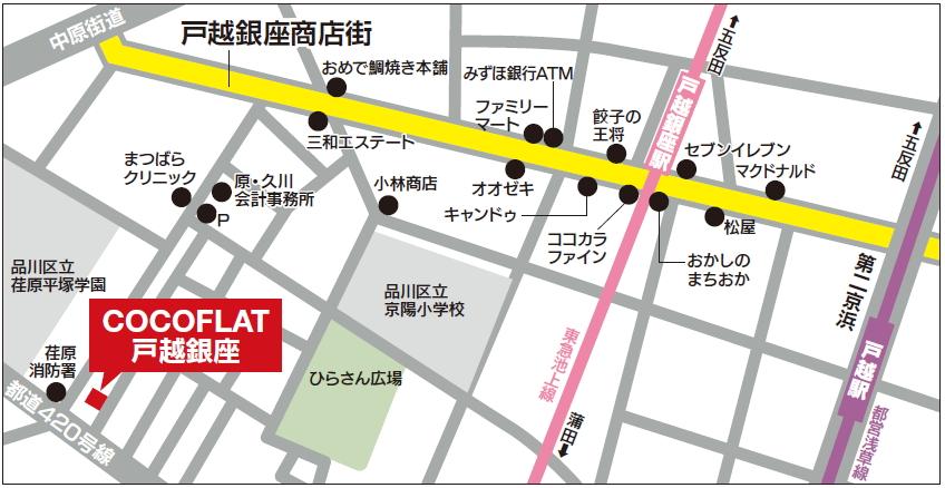 togoshi_map2-1