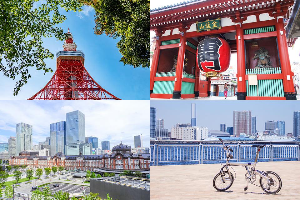 東京観光イメージ