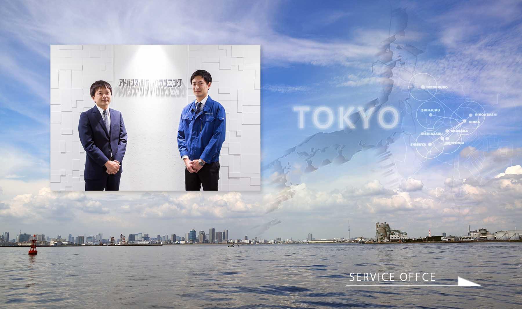 東京湾とACP
