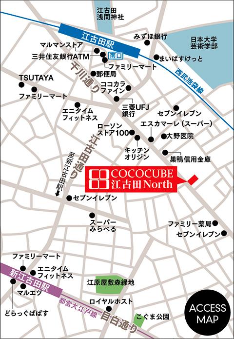 ココキューブ江古田North詳細マップ