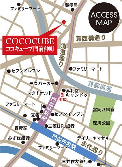 ココキューブ門前仲町詳細マップ