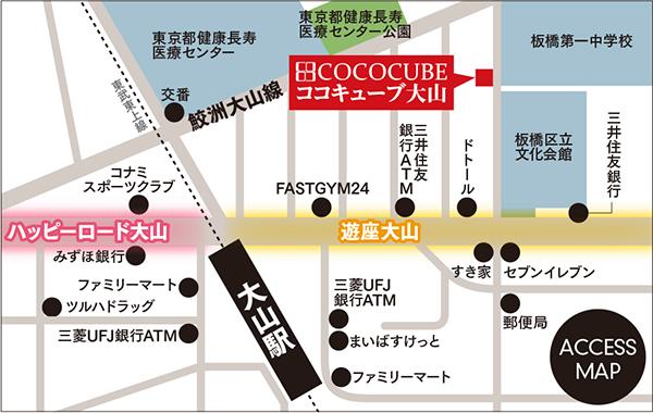 ココキューブ大山詳細マップ