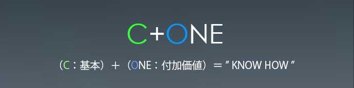 C+ONE