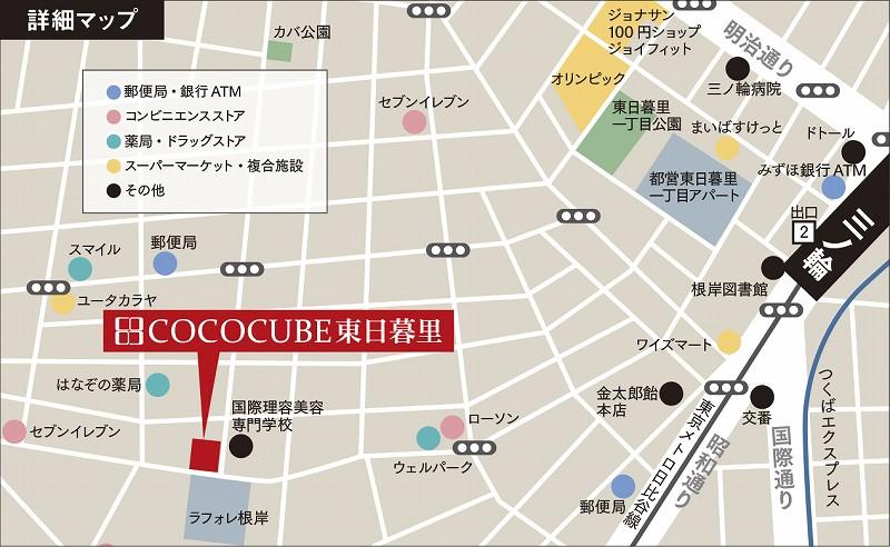 ココキューブ東日暮里詳細マップ