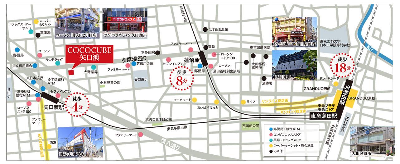 ココキューブ矢口渡詳細マップ