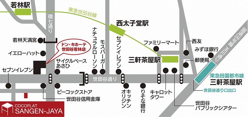 ココフラット三軒茶屋詳細地図