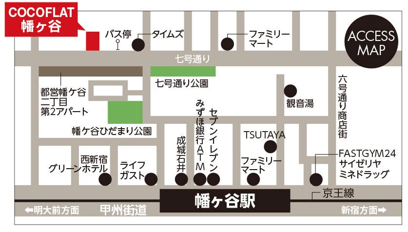 ココフラット幡ヶ谷詳細マップ