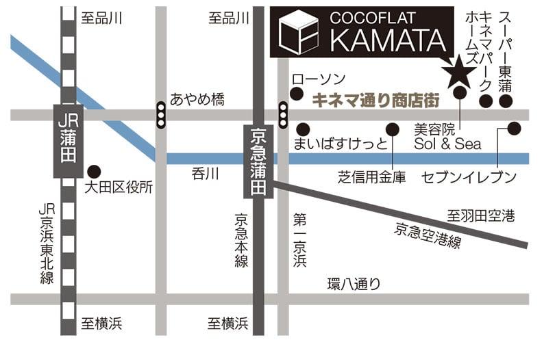 ココフラット蒲田詳細マップ