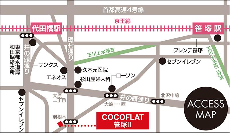 ココフラット笹塚Ⅱ詳細マップ