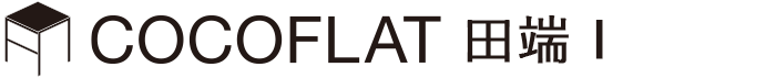 COCOFLAT(ココフラット)田端Ⅰ