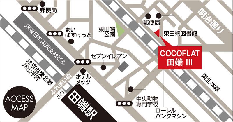 ココフラット田端3詳細マップ