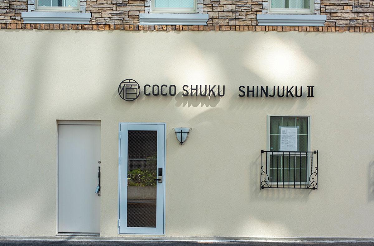 COCO SHUKU 新宿Ⅱ
