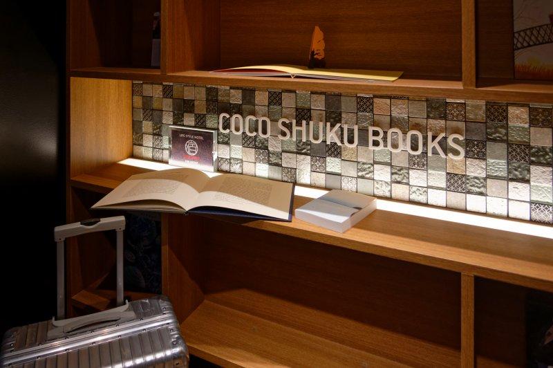 COCOSHUKU books