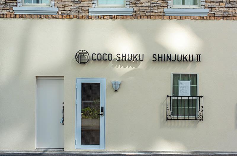 COCO SHUKU SHINJUKUⅡ