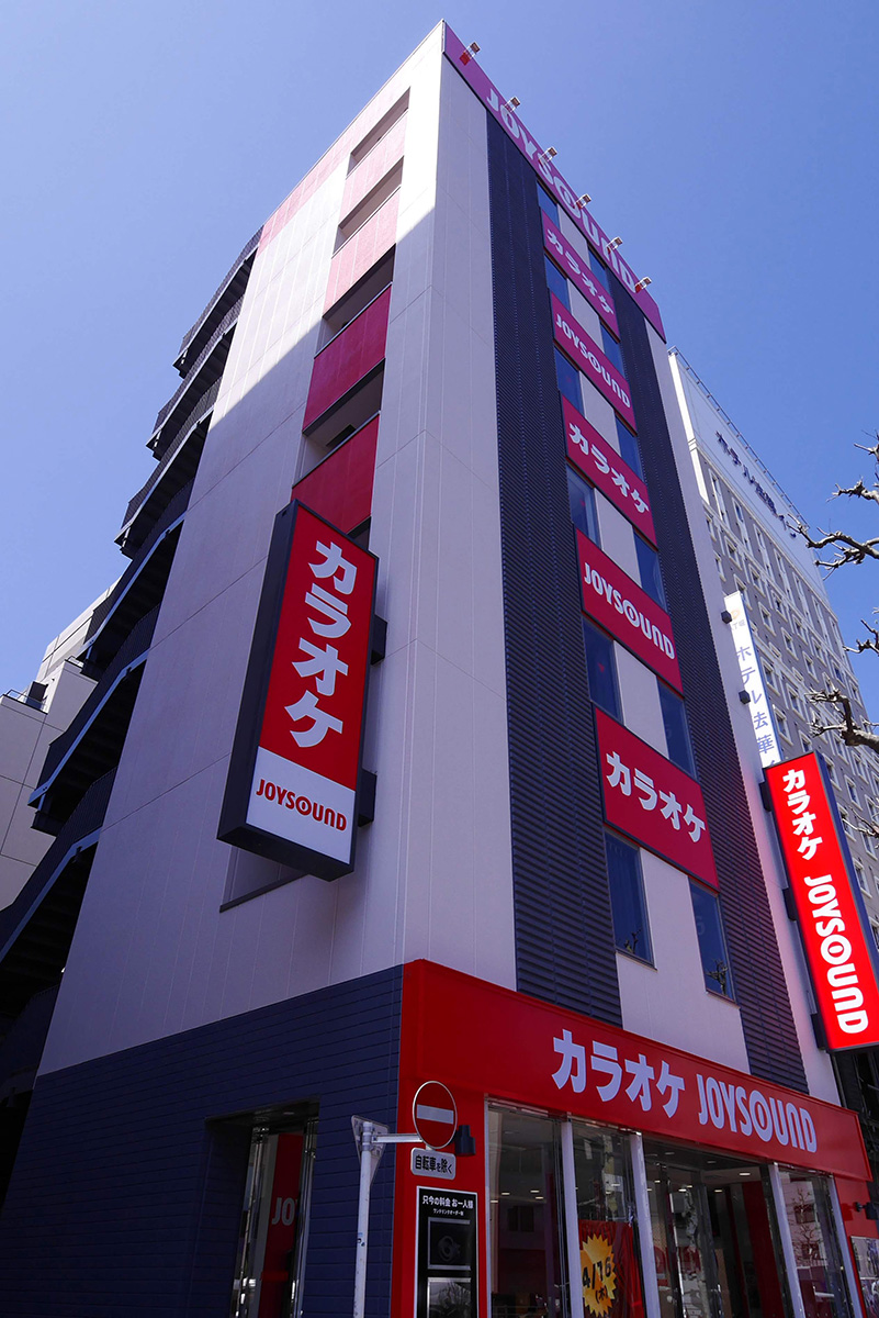 COCOSPACE八丁堀