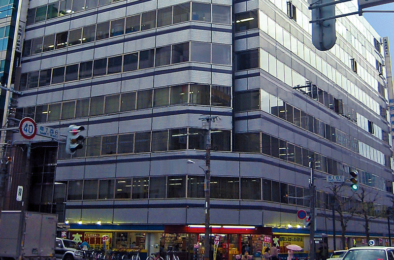 札幌北辰ビル