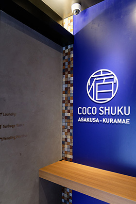COCO SHUKU浅草蔵前