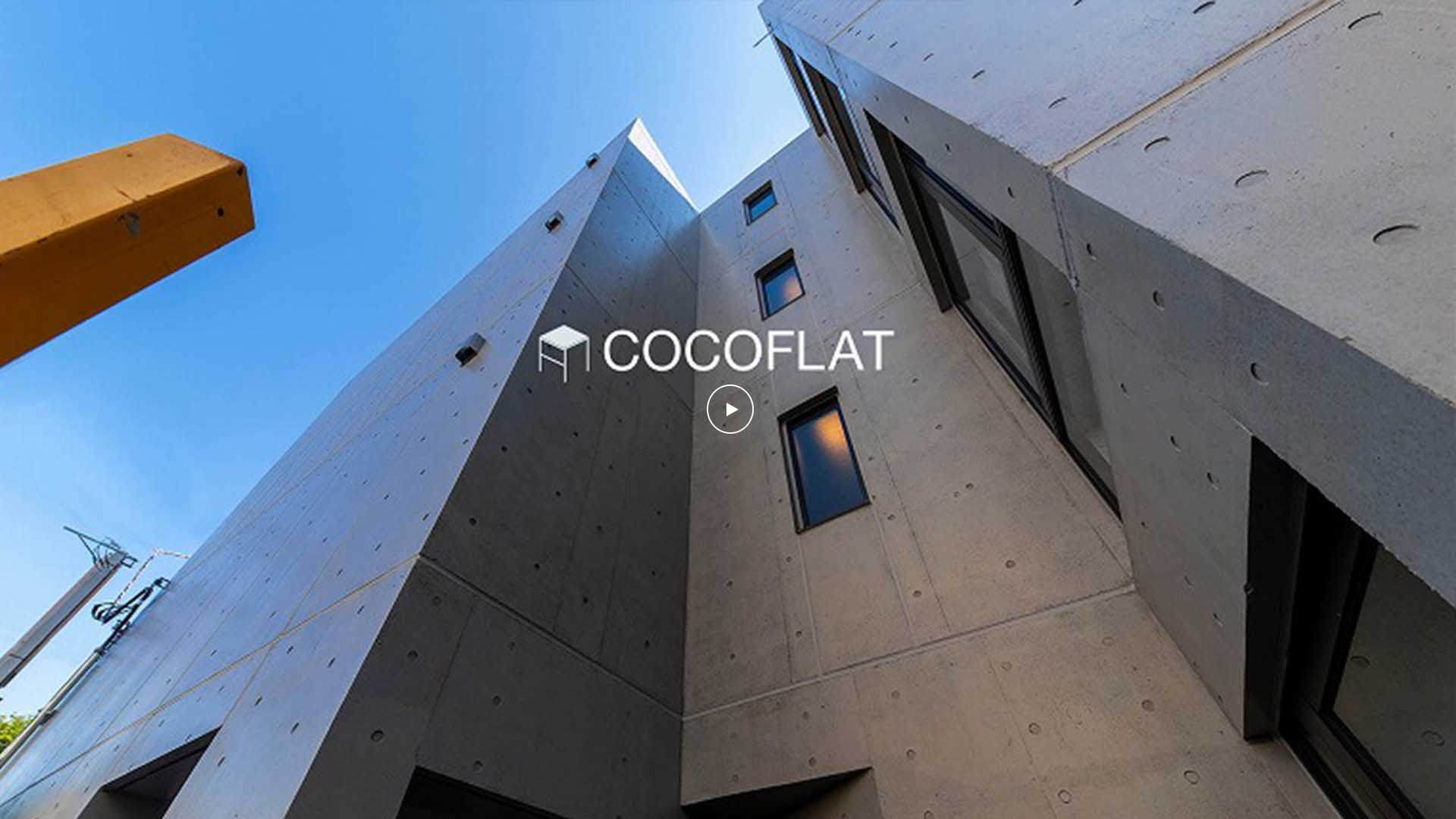 cocoflat