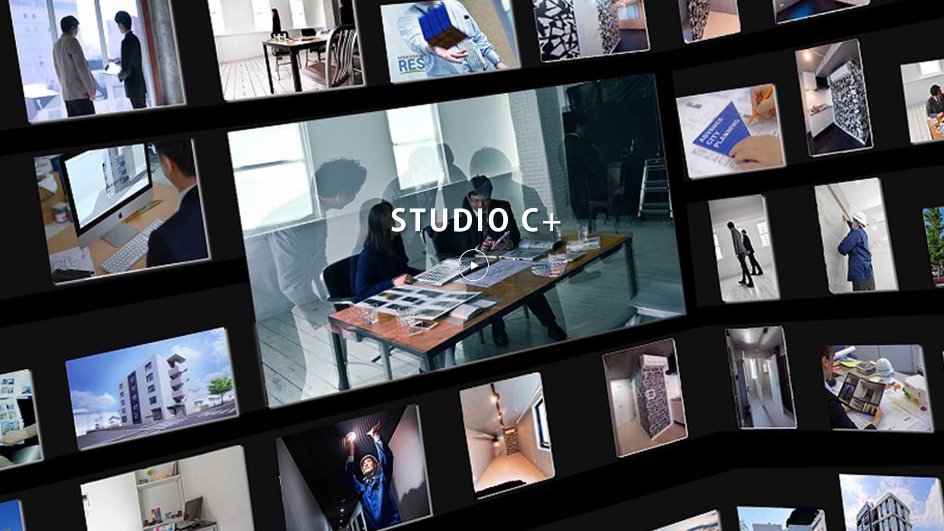 studio cplus