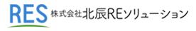 RES|株式会社北辰REソリューション