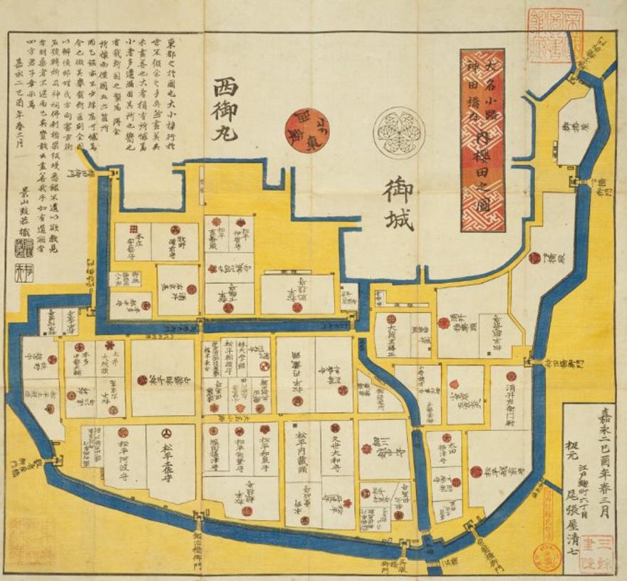 温故知新の東京散歩