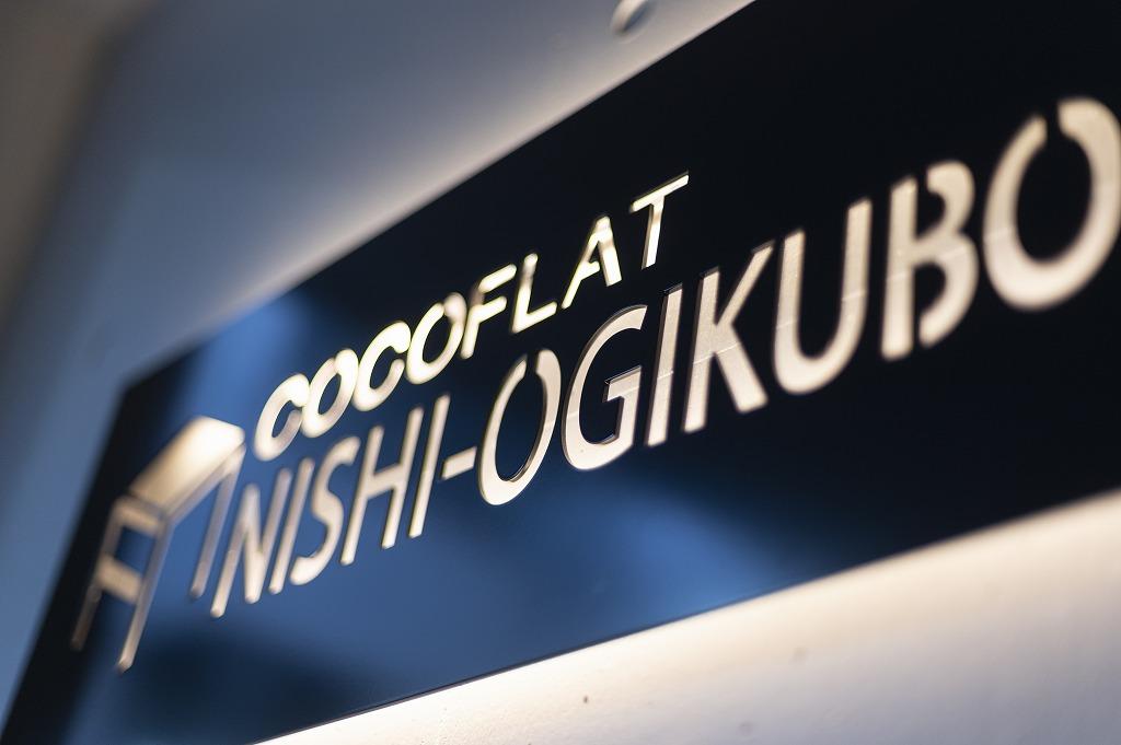COCOFLAT_nisiogikuubo