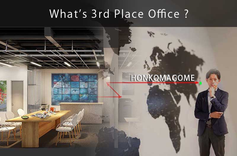 3rd place office