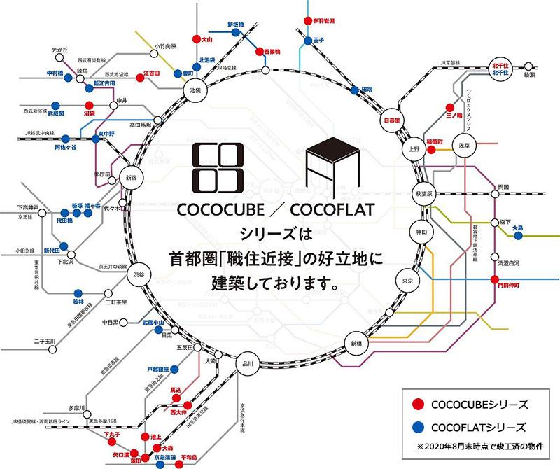 COCOCUBE/COCOFLAT販売中マップ
