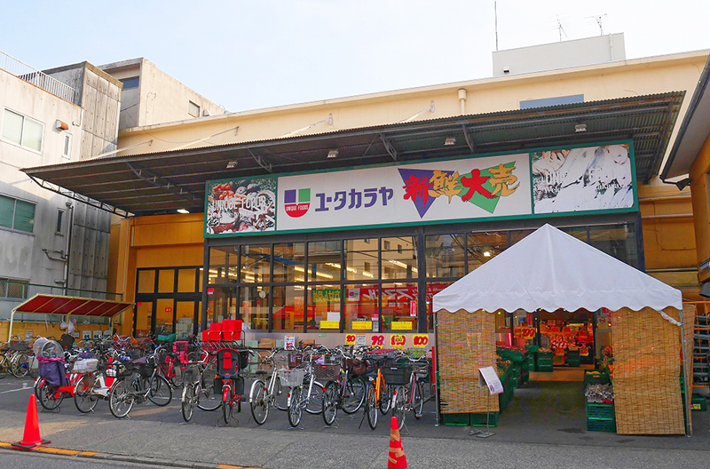 ユータカラヤ(日暮里店)